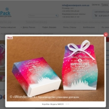 предметна фотографія коробок для новорічних свят