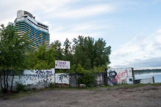 вид на творчу алею Дніпро